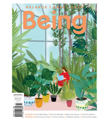 WellBeing: Being Magazine #3