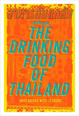 Pok Pok The Drinking Food Of Thailand: A Cookbook