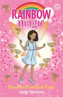Hana the Hanukkah Fairy - The Festival Fairies Book 2 (Rainbow Magic)