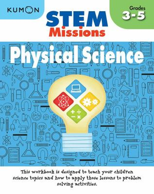 STEM Missions - Physical Science