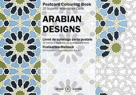Arabian Designs - Postcard Colouring Book