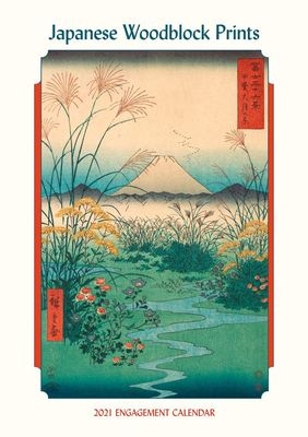 Diary -  Japanese Woodblock Prints 2021