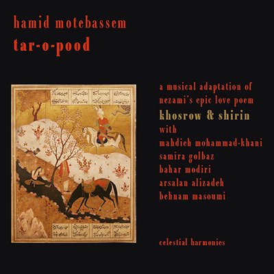 Tar-O-Pood: Warp and Weft (CD) - Hamid Motebassem