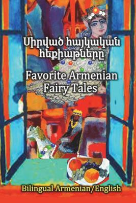 Favorite Armenian Fairy Tales, Sirvats Haykakan Hekiatnere - Parallel Text in Amenian and English, Bilingual