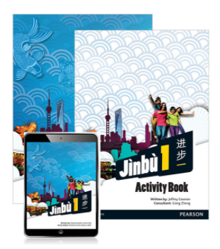 Jinbu 1 Student Book and Activity Book with EBook