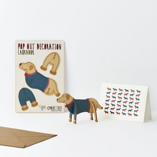 Labrador pop out card