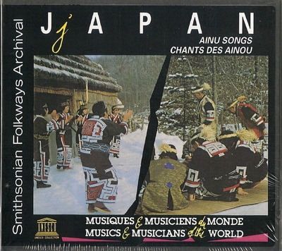 Japan: Ainu Songs (CD) - Ainu Community