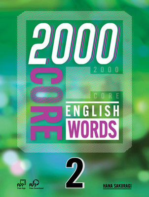 2000 Core English Words 2