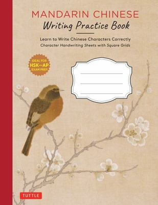 Mandarin Chinese Language Composition Notebook - For Handwriting Practice and Note-Taking with Basic Writing and Grammar Tips