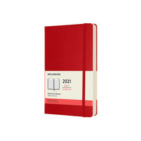 Homepage_red_moleskine_daily_large_diary_