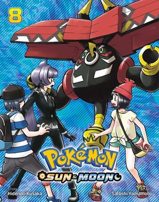 Pokémon: Sun and Moon, Vol. 8