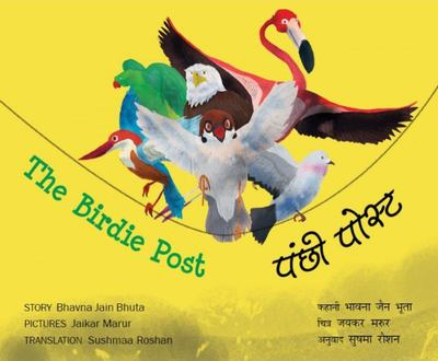 The Birdie Post/Panchhi Post (Hindi & English)