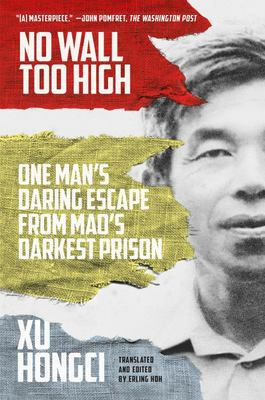 NO WALL TOO HIGH XU HONGCI - ONE MAN'S DARING ESCAPE FROM MAD'S DARKEST PRISON