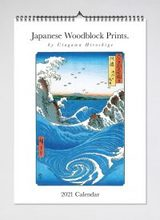 Homepage bip 0015 front japanese woodblock prints 2021 200x275