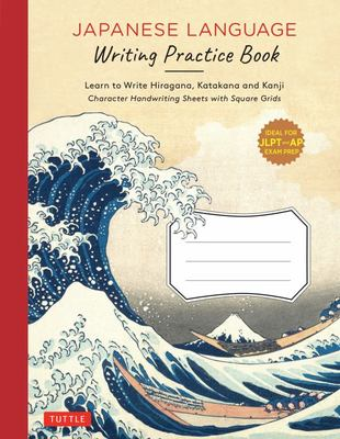 Japanese Language Composition Notebook - For Handwriting Practice and Note-Taking with Writing and Grammar Tips