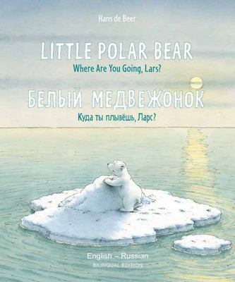 Little Polar Bear/Bi:libri - Eng/Russian PB
