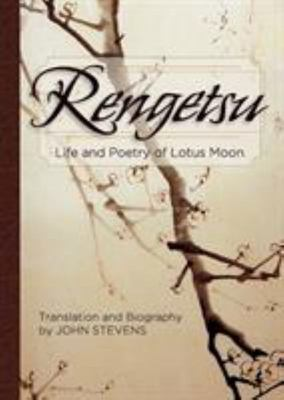 Rengetsu - Life and Poetry of Lotus Moon