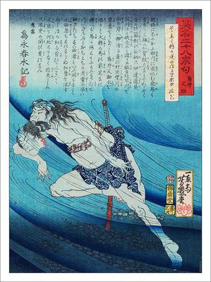 Japanese Mythology Print Illustration Print