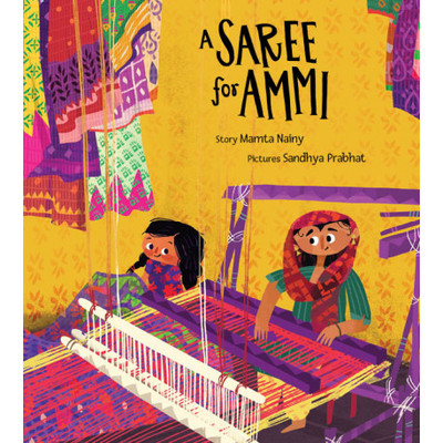 A Saree For Ammi / Ammi Ke Liye Sari (Hindi)