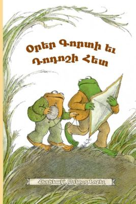 Days with Frog and Toad - Eastern Armenian Edition