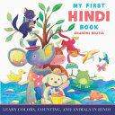 My First Hindi Book - Learn Colors, Counting, and Animals in Hindi