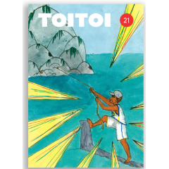 Toitoi #21: A Journal For Young Writers and Artists  (Summer 2020)