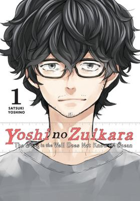Yoshi No Zuikara, Vol. 1 - The Frog in the Well Does Not Know the Ocean