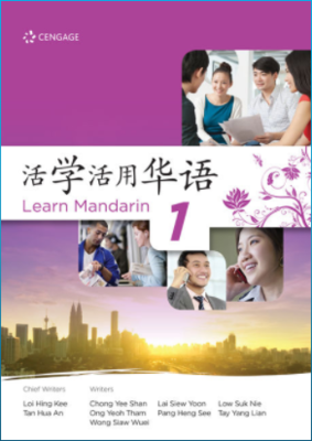Learn Mandarin 1