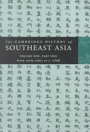 The Cambridge History of Southeast Asia - 4 Volume Set
