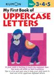 My First Book of Uppercase Letters (Kumon)