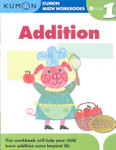 Addition Grade 1 (Kumon)