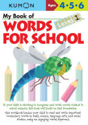 My Book of Words for School - (Ages 4-6) Level 1 (Kumon)