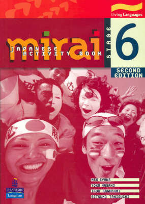 Mirai Stage 6: Activity Book (2nd edition)-SECONDHAND