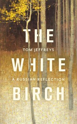 White Birch - A Russian Reflection