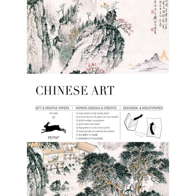 Chinese Art - Gift and Creative Papers