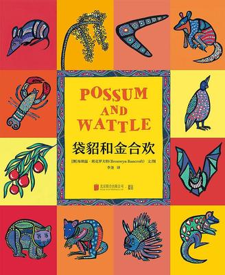 Possum and Wattle / 袋貂和金合欢 (Simplified/Traditional Chinese)