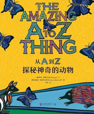 The Amazing A-Z Thing (Simplified/Traditional Chinese) / 從A到Z,探祕神奇的動物