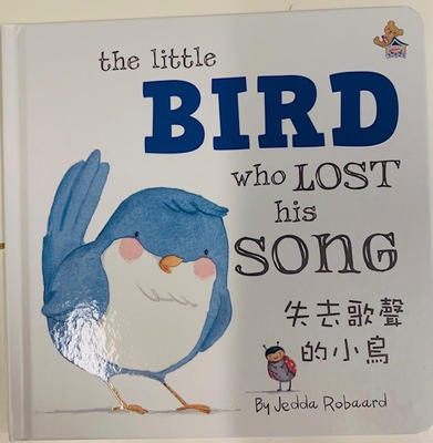 The Little Bird Who Lost His Song (Chinese and English) / 失去歌聲的小鳥
