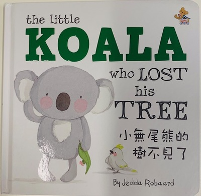 The Little Koala Who Lost His Tree (Traditional Chinese and English) / 小無尾熊的樹不見了