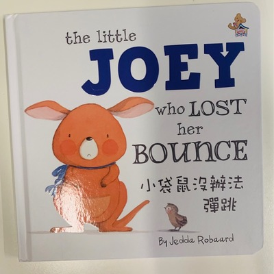 The Little Joey Who Lost Her Bounce (Traditional Chinese and English) / 小袋鼠沒辦法彈跳