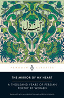 THE MIRROR OF MY HEART : PERSIAN POETRY