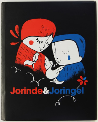 Jorinde & Joringel - A Grimm brothers fairy tale with pictures by Rilla