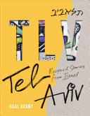 TLV: Recipes and Stories from Israel (HB)