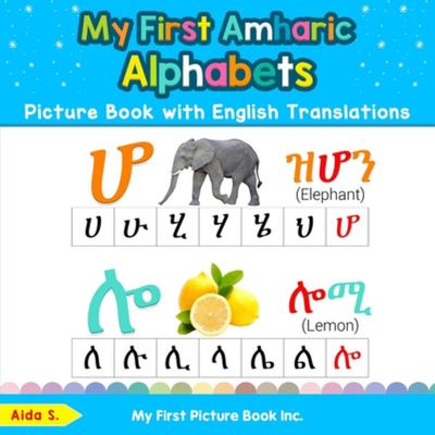 My First Amharic Alphabets Picture Book with English Translations