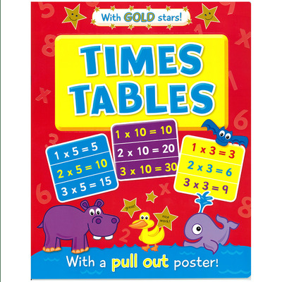 Times Tables with Gold Stars and Pull Out Poster