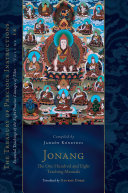 Jonang - The One Hundred and Eight Teaching Manuals