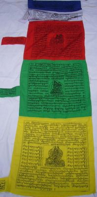 Pole Prayer Flags - 210cm tall