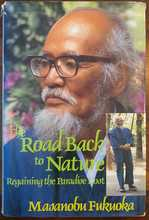 Homepage maleny bookshop the road back to nature