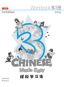 Chinese Made Easy 3 - Workbook (3rd Edition, Simplified Characters