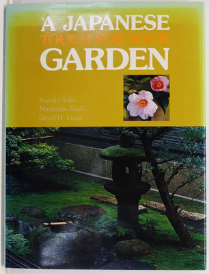 A Japanese Touch for Your Garden